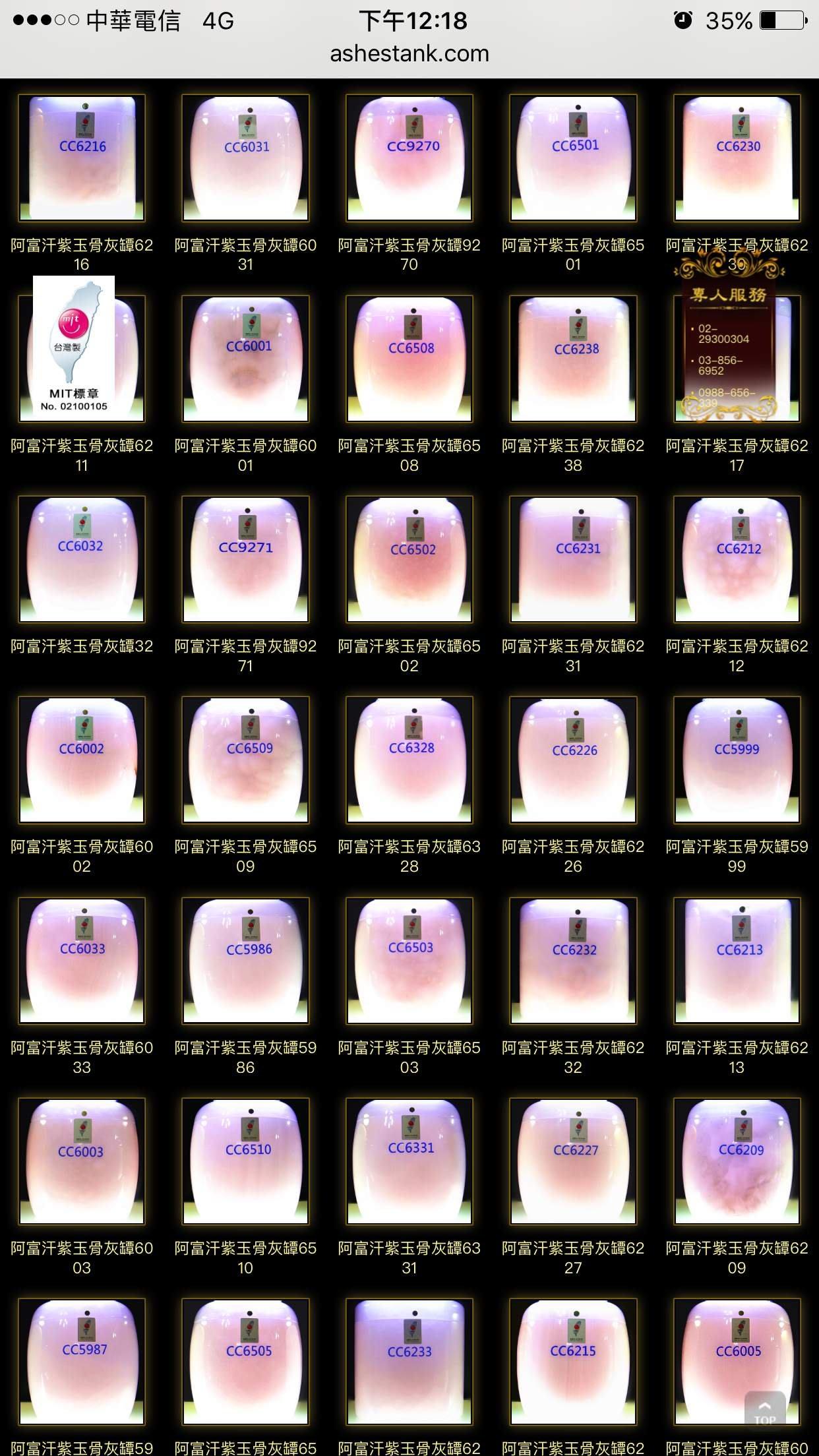 《傳承石藝台北市二殯》花蓮骨灰罈骨灰罐工廠|大量生產價格便宜|玉罐種類最多|廣受各方好評-首頁