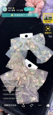 韓國春夏新款 手工 髮飾 小花 網紗 刺繡蕾絲 蝴蝶結 髮夾 唯美 浪漫