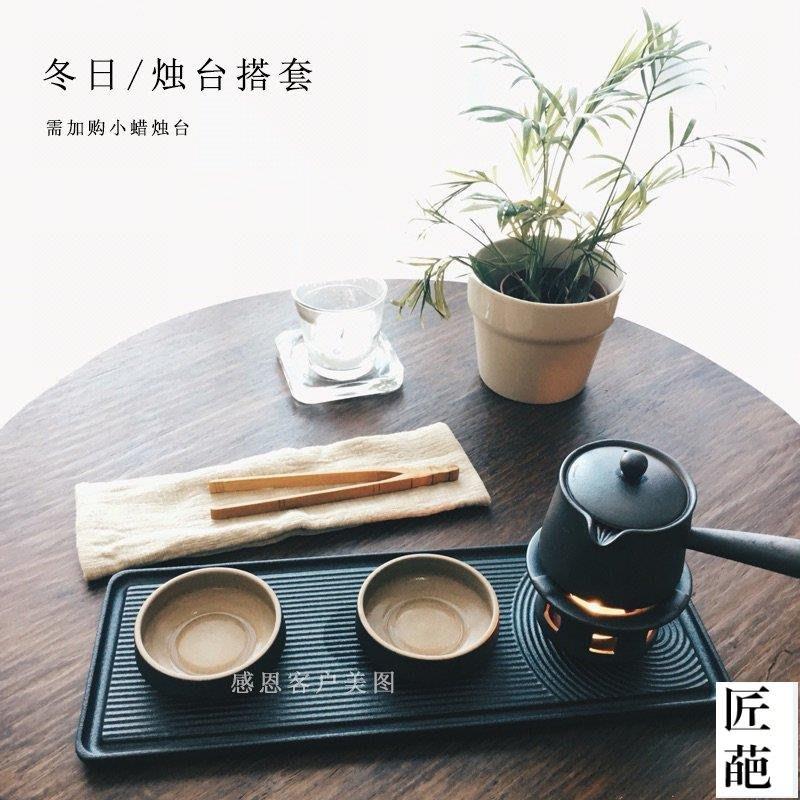 【匠葩】日式枯山水和風茶臺 簡約家用功夫茶具套裝 禪意陶瓷干泡盤