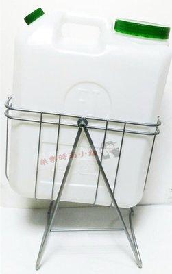 ♥︵ 樂樂時尚小舖 ︵♥ 【台灣製造】省力 水桶架 ➣ 裝水容器架 ➢ 20公升水桶