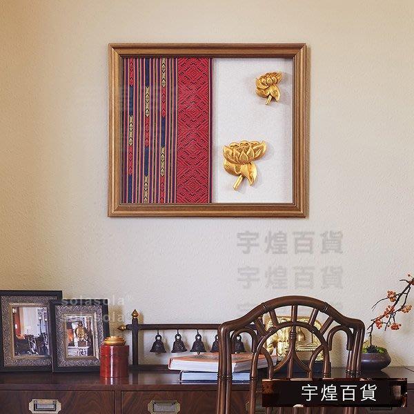 《宇煌》餐廳裝飾畫客廳泰式荷花金蓮掛畫東南亞實物畫會所_KzgS