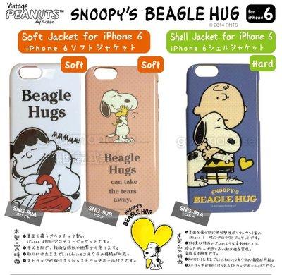 尼德斯Nydus~* 日本正版 史努比 Snoopy 查理布朗 手機殼 軟/硬殼 4.7吋 iPhone 6 共三款