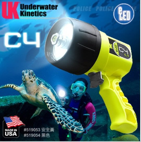 【LED Lifeway】美國 UK (公司貨) C4 eLED 潛水手持式燈具 #519053 #519054