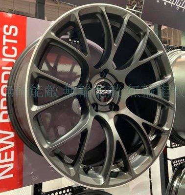 全新鋁圈 日本正貨  RAYS G16 19吋 鍛造鋁圈 5孔112 5孔120 5孔114.3  日本製