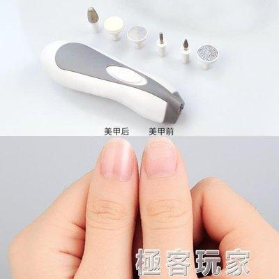 炫尚電動嬰兒磨指甲修甲美甲亮甲器修指甲...