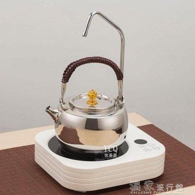 煮水壺電磁爐茶壺304不銹鋼電磁爐專用燒水壺電磁爐茶具燒水壺燃氣壺免運 可可手工坊