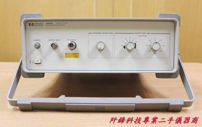 【阡鋒科技 專業二手儀器】HP 85640A RF Tracking Generator, 300kHz-2.9GHz