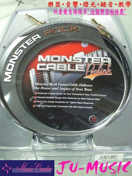 造韻樂器音響- JU-MUSIC - 全新 美國 頂級 Monster 導線 ROCK-12 ROCK 導線 另有 21呎 歡迎詢問