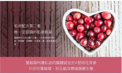 👉新效期 現貨寄出👈 元氣大棗濃縮蔓越莓補精 黑棗精 補鐵 補氣 好夥伴 (10瓶/ 15ml/ 盒)💖 保證最新效期 花蓮縣