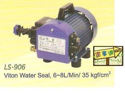 [ 家事達] 陸雄 馬達直結式高壓清洗機  特價+免運費 手提噴霧機 高壓清洗機 洗車機