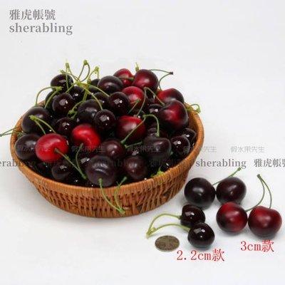 (MOLD-A_097)仿真水果假蔬菜食品模型攝影裝飾品道具配件仿真2叉車厘子小櫻桃