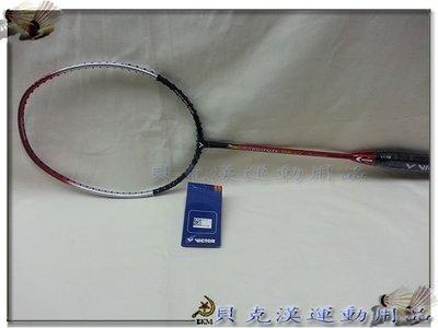 &貝克漢運動用品& - 勝利VICTOR 挑戰者CHA9500 羽球拍 特價1200