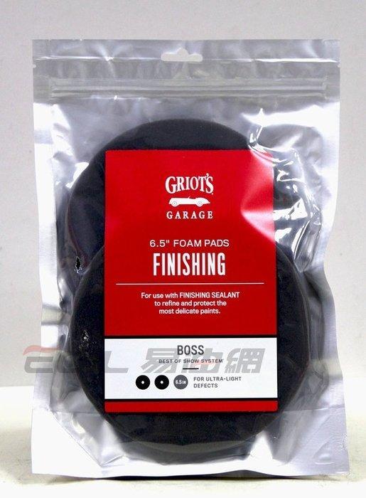 【易油網】Griot's Garage 6.5吋 研磨海綿 BOSS黑色 拋光 LAKE COUNTRY