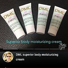 DML superior body moisturizing cream (10gm.)