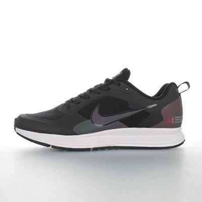 NIKE AIR PEGASUS+ X5 飛馬馬拉松休閒運動慢跑鞋「黑白變色龍」806266-003
