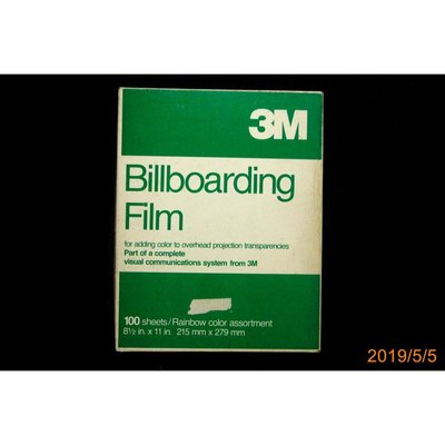 【9九 書坊】3M Billboarding Film│Rainbow color assortment