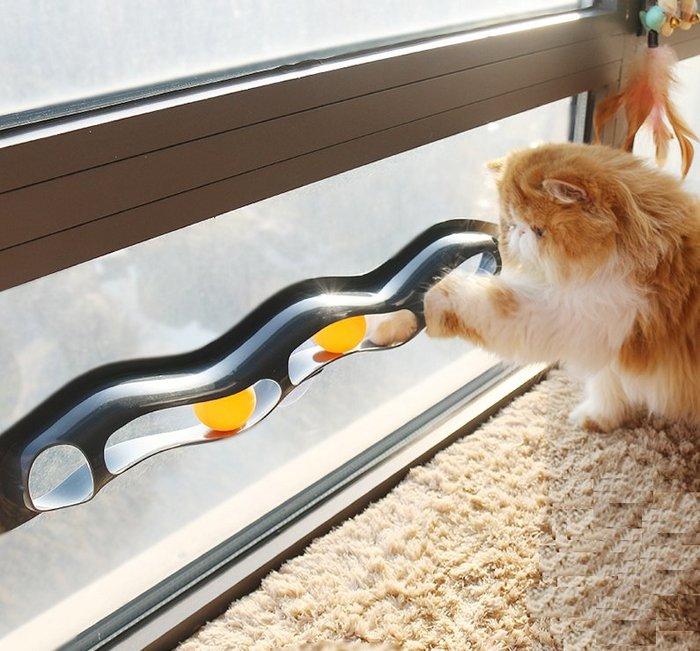貓玩具 吸盤玩具牆面窗臺玩具逗貓貓玩具窗臺磨爪器軌道幼貓用品(1入)_☆優購好SoGood☆