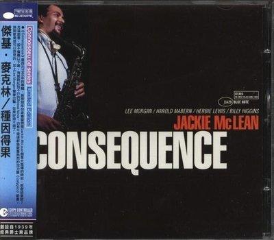 薩克斯風巨匠 / 傑基.麥克林 Jackie Mclean / 種因得果 Consequence / 破盤價 全新未拆