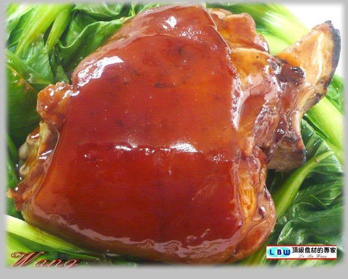 【陸霸王】☆德國豬腳☆台式口味 烤的 炸的 平易近人的價位