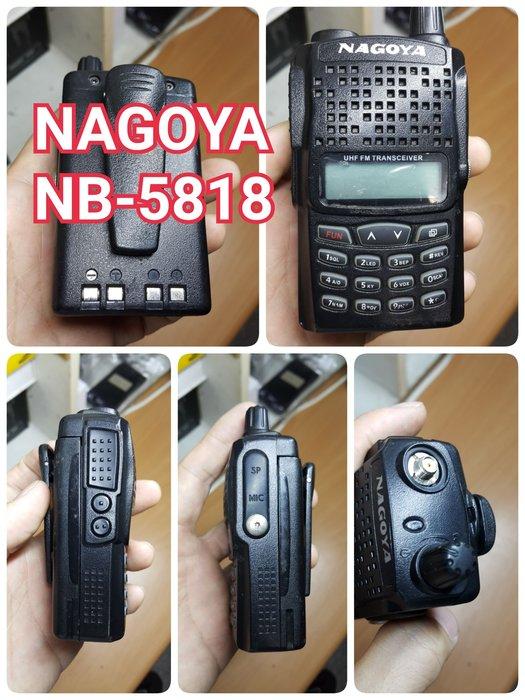 【手機寶藏點】免執照 無線電 業餘機 業務機 VHF UHF FRS UV VU 對講機NAGOYA NB-5818 鴻