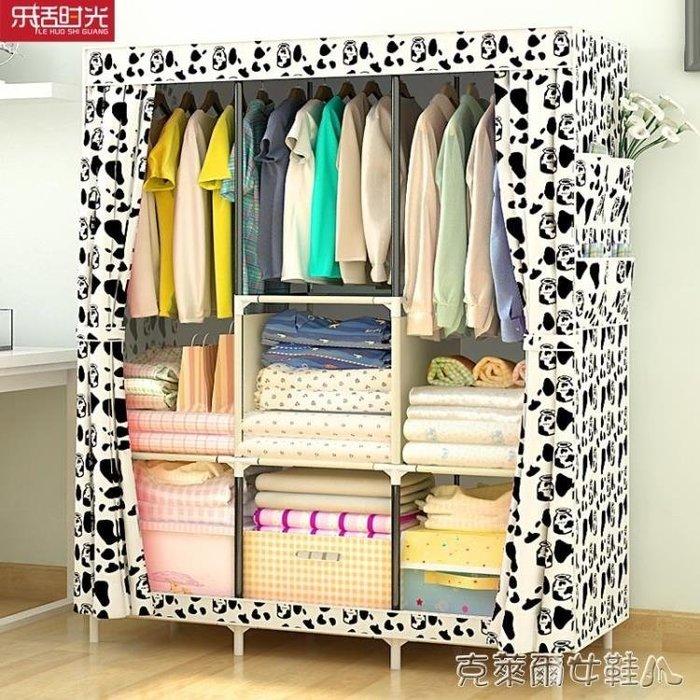 樂活時光簡易衣櫃布藝布衣櫥組裝鋼管加固鋼架現代簡約防塵收納櫃 【安可居】