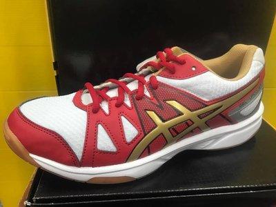 ASICS 亞瑟士 男 GEL-UPCOURT 室內運動鞋 排球鞋 羽球鞋  B400Q-0194 白紅金 現貨 台北市
