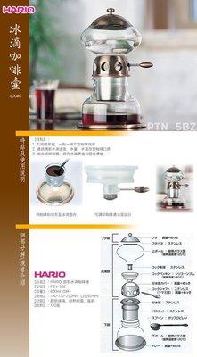 龐老爹咖啡 玻璃王HARIO PTN~5BZ 油燈冰滴器 飛碟冰滴器 冰釀 冰滴咖啡器 6
