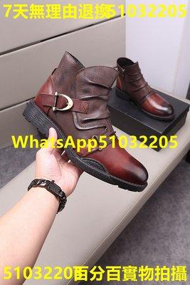 PRADA普拉達原廠休閑皮鞋 尺碼38-44 編碼1226B80(3)[專櫃正品]