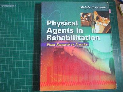 【鑽石城二手書】Physical Agents In Rehabilitation 0721662447 醫學1999