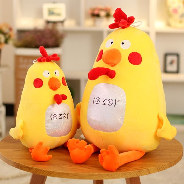 888利是鋪-電視雞抱枕抖音網紅毛絨玩具布娃娃小雞公仔創意玩偶送禮物萌雞#玩偶