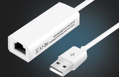 品名: USB 10/100Mps 有線網卡轉RJ45網轉網卡(顏色隨機) J-14487