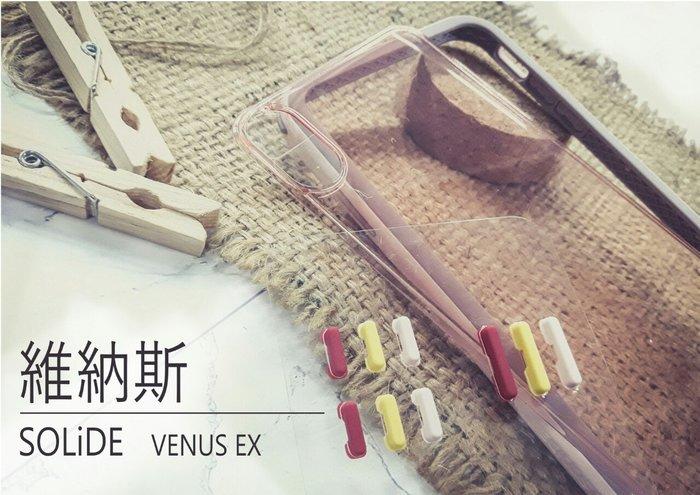 維納斯EX  iPhone XR Xsmax 玩色系列 防摔殼 耐衝擊 美國軍規