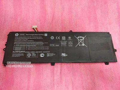 ☆全新 惠普 HP EliteBook X2 1012 G2 原廠內置電池 內建電池《JI04XL》