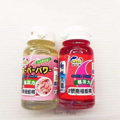 《三富釣具》NTN南台灣 1號南極蝦精 產品編號 7550 另有2號南極蝦精 7559 非均一價 台中市