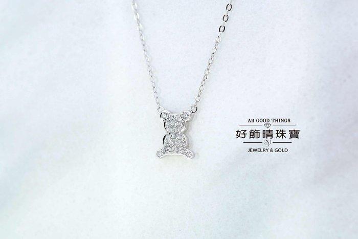 LR0057 甜蜜墜鍊/925銀精鍍白K金