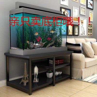 (台灣)鋼木實木魚缸底柜客廳魚缸架子鐵藝置物架魚缸桌子底座定做魚缸柜