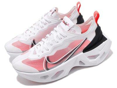 =CodE= NIKE W ZOOM X VISTA GRIND 透明網增高慢跑鞋(白黑桃紅)BQ4800-100 預購