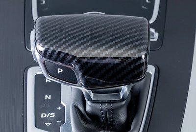 奧迪 AUDI A4 A5 Q5 Q7 排檔頭裝飾貼 排檔頭 飾蓋 排檔頭 裝飾片 碳纖維紋