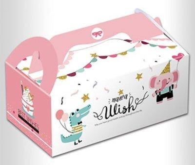 4k 餐盒 西點盒 禮品包裝紙盒 慶祝...