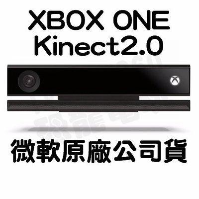 XBOX ONE Kinect 2.0 原廠體感鏡頭 感應器(全新裸裝)【台中恐龍電玩】
