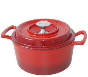 (網路go) ARMADA艾麗絲鑄鐵鍋22CM漸層紅SP-1701均岱鍋具全新公司貨