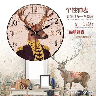 復古鐘錶掛鐘客廳木質懷舊掛錶臥室辦公室裝飾品靜音時鐘創意掛件 HM    全館免運