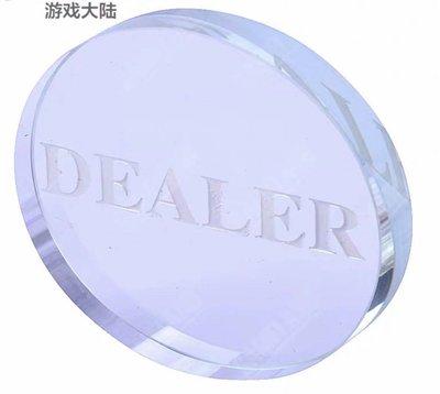 德州撲克 水晶All in 水晶dealer