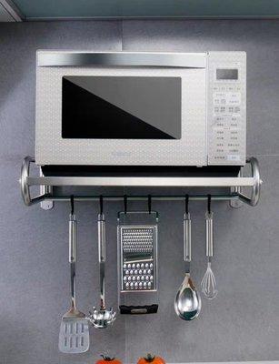 (訂貨價:$208up)不銹鋼 微波爐架 焗爐架 牆上收納架 廚架 廚房收納架 Microwave Oven Rack