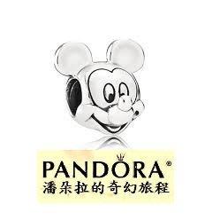 潘朵拉我最便宜{{潘朵拉的奇幻旅程}} Mickey Portrait Disney Bead 791586