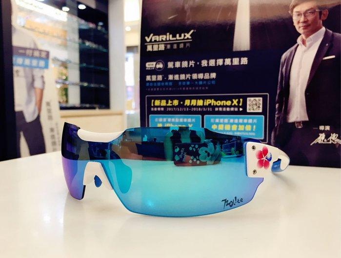 720 armour Clipper T996-6-Plum Blossom 消光白梅花運動型太陽眼鏡 灰藍鍍膜 適合各項運動