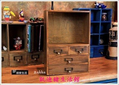 【凱迪豬生活館】Zakka 雜物櫃 木櫃 展示櫃 收納櫃 書櫃 公仔盒 玩具櫃 雜貨 收納架 展示架 做舊 模型KTZ-201051