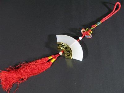 [銀九藝] 玉雕 阿富汗玉 招財金寶 項鍊 項墬 吊飾 配飾 腰飾 (3)