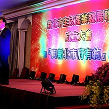 集樂城燈光音響 LED PAR64染色效果燈~依造施工距離及難易度報價(12支範例)