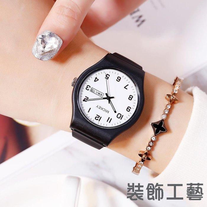 迪士尼橡膠錶帶手錶 學生日歷星期雙日歷休閑男錶259